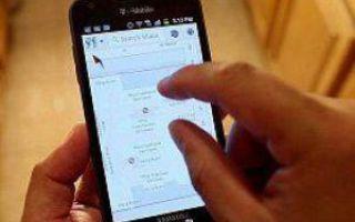 Зависимость от мобильных телефонов у студентов