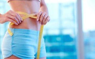 Гормон любви помогает похудеть
