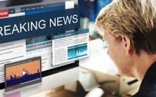 Информационно-новостные сайты онлайн