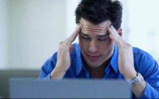 Мужчины сильнее переживают стресс