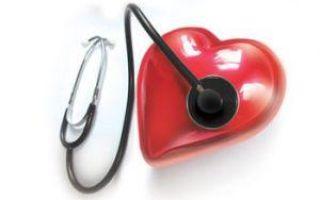 Депрессия вредит сердцу