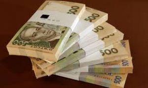 Взять кредит в Черкассах