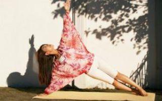 Медитация поможет справиться с болевыми ощущениями