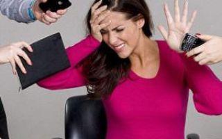 Работа: главная причина стресса в Великобритании