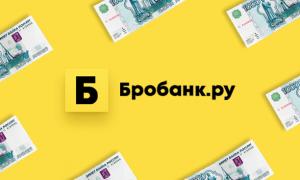 Бробанк.ру